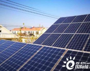 国家能源局承诺:2022年前光伏都有<em>国家补贴</em>支持!