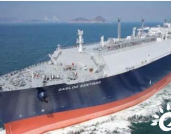 未来几十年全球LNG需求将增长,中国是主要推动力