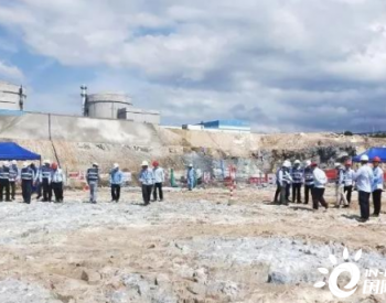 海南昌江核电厂3号机组核岛基坑负挖通过验收