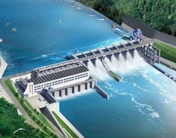 总投资59.79亿元 深圳抽水蓄能电站通过竣工验收