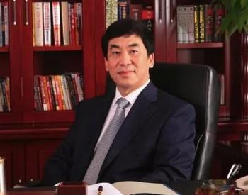曹培玺:增强核心竞争力 加快培育世界一流能源企业