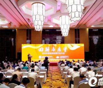 六连冠 | 亨通荣膺中国<em>线缆行业</em>最具竞争力企业十强榜首