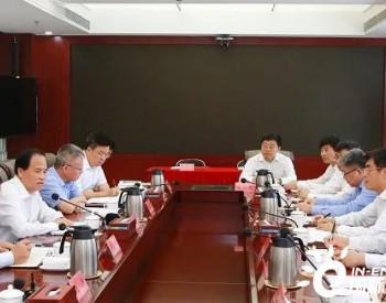 海南省委省政府与华能集团举行会谈并签署战略合作协议