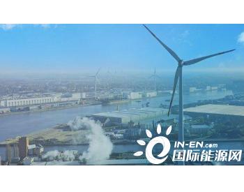 Tera能源成立:致力于中国<em>清洁能源转型</em>