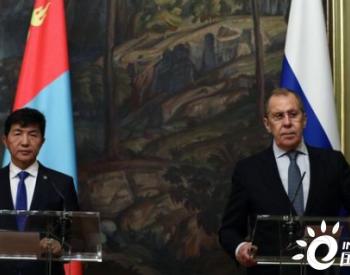 俄气过境蒙古对华输气管道会将三国合作推向新水平