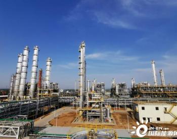 中国化学承建的山西沃能化工乙二醇及LNG项目竣工