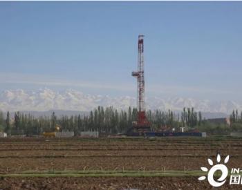 新疆阿克苏这地儿发现新油田
