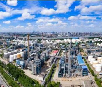 """中国石化生产出""""五九""""高纯氢气!国内首次将炼厂副产氢气提纯至99.999%"""