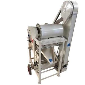 电动全自动种子精选机 粮食精选机 家用小型小麦精选机