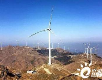 2021陆上风电降价已经开始:3000这道门槛大家如何盈利?