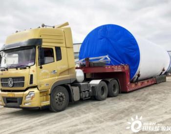 陇西盘龙山150兆瓦风电场工程首套塔筒顺利发货