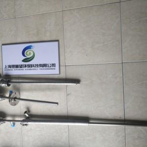 湖南湖北上海思普望环保厂家直供脱硝专用双流体喷枪