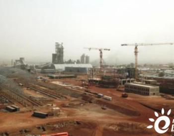 中材建设签约尼日利亚天然气站现场工程增项合同