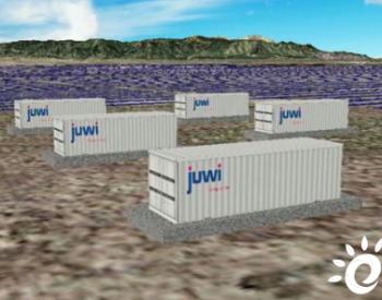 175MW光储项目将在美国建成!