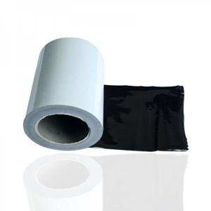 内外墙保温一体板保护膜