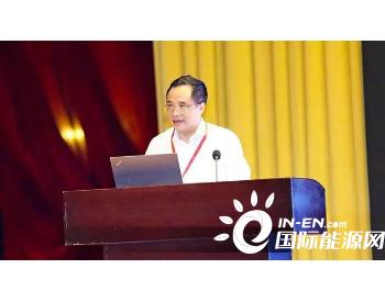 彭苏萍院士:未来十年将迎来氢能重要机遇期