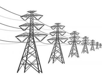 河南省发改委:<em>增量配电</em>网基本电费暂按60%结算