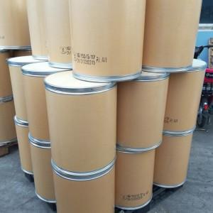 NN-二甲基丙烯酰胺优质厂商品质无忧