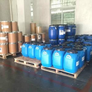 四氯苝酐厂家质量获一致好评