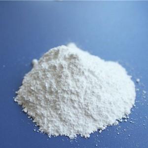 葡甲胺高端品质 厂家直供