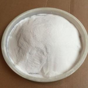 双苯磺酰亚胺优先供货量大从优