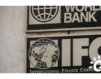 世界银行引入新政策 减少对亚非煤炭项目的支持