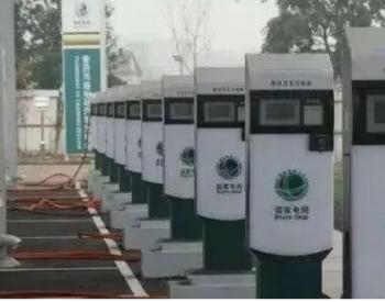 宁夏国省干线13个服务区充电桩安装完毕