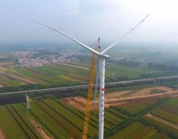 招标丨华润集团发布北票区域240MW风电机组叶片检测技术服务招标公告!