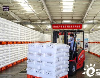 安徽淮南:新型煤化工助力高质量发展