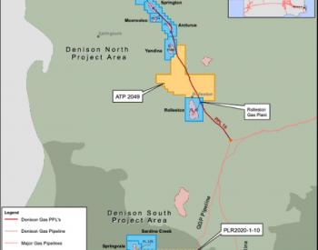 丹尼森天然气(Denison Gas)新天然气区块开钻