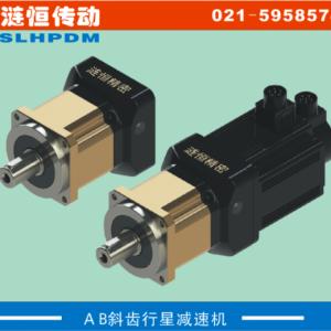 涟恒AB60/90/115能源网专供减速机 微型减速器