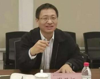 官宣!曾在大唐、哈电任职的谢卫江履新湖南省