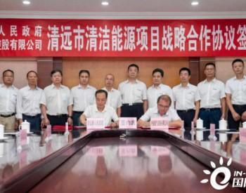 广东清远2024年力争实现10万户村镇居民使用管道燃