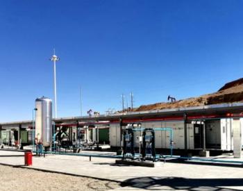 青海油田首个减氧注气站正式投运