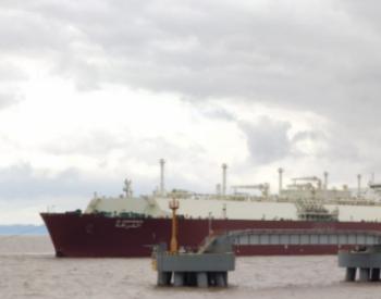 国内LNG<em>进口</em>量继续上升