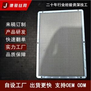 厂家定制 不锈钢金属包边过滤网片 耐高温过滤网片 按要求定制