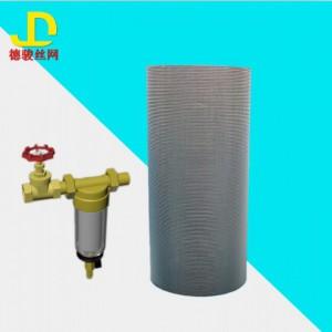 厂家定制 不锈钢过滤网筒 前置过滤器保护网 丝网过滤网筒滤芯