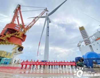 金风科技南海海域首台6.45MW风机成功吊装