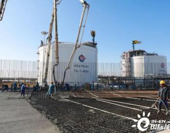 我国自主设计建造的最大LNG储罐成功升顶