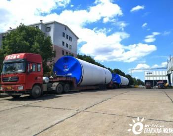 湖南苏仙杨柳塘风电场风电塔架制造项目首套塔筒顺利发货