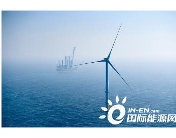 西班牙将建造4个新的<em>海上浮动</em>风电场
