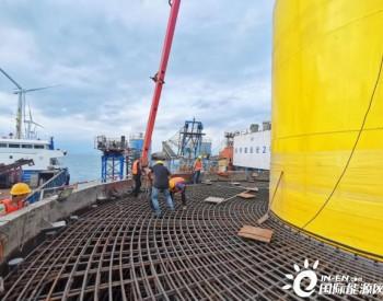 福建莆田<em>海上</em>风电项目F区Ⅱ标段风机基础施工工程量过半
