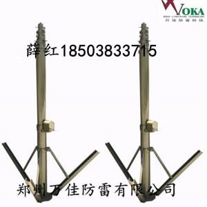 速新SX-BL01移动升降立柱避雷针 20米机动野战防雷装置