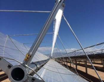 综合转换效率超75%!这款低倍聚光型太阳能热电联供装置已多地示范