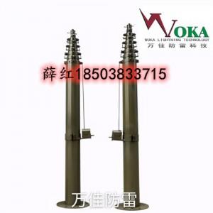 力本升降避雷针15米20米13米 移动升降立柱避雷针