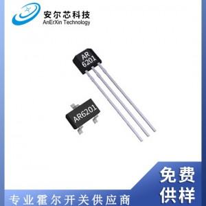 AR6204双极锁存霍尔芯片