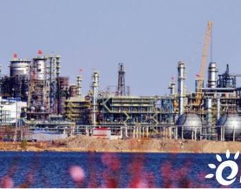 """大庆石化:""""千万吨级""""大炼油的历史跨越"""