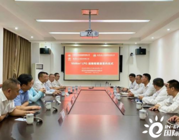 金陵鼎衡(江苏扬州)获一艘5500m3<em>LPG</em>运输船订单