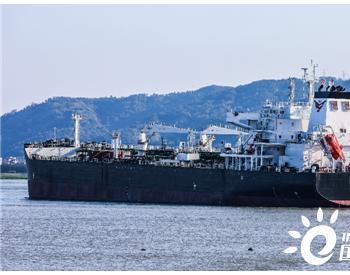 马尾造船交付希腊船东一艘24000吨油化船
