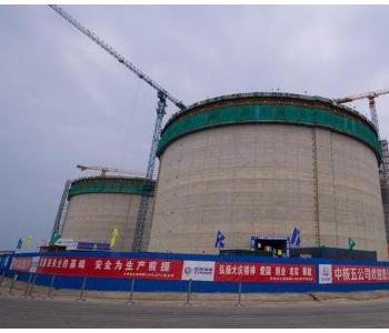 掌握核心技术!我国规模最大液化天然气项目主体工程建成
